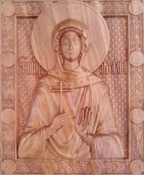 Резная Икона Св. Мученица Наталья