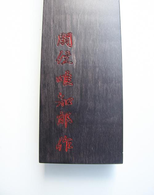 Коробка для ножа Hattori